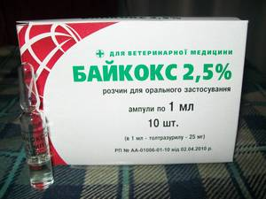 Как правильно давать препарат байкокс